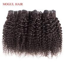 MOGUL волосы 4/6 пучки 50 г/шт. бразильские кудрявые вьющиеся натуральные цвета могут быть окрашены Remy человеческие волосы 10 12 дюймов короткий Боб Стиль