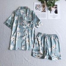 Satin Lounge Nightwear 2PCS Sleep Suit Women Pajamas Set Sho