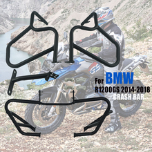 Tank-Bar Frame-Protection Motorcycle R1200GS Engine-Guard-Cover BMW for Bumper LC