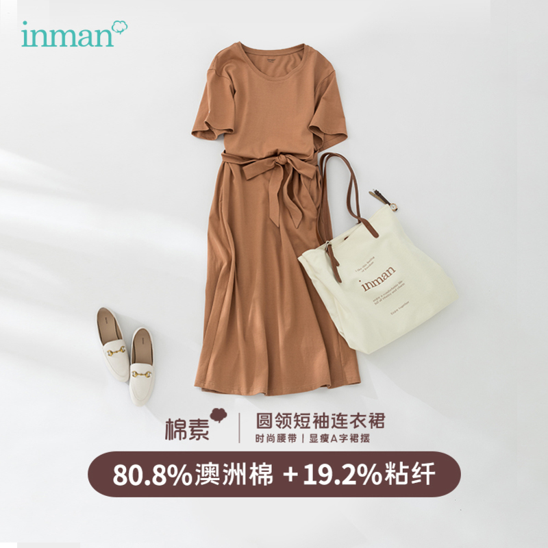 INMAN 2020 Spring New Arrival Australian Comfortable Cotton Round Collar Fashion Fit Shape A Line Dress