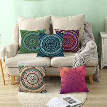 1 шт декоративная богемная наволочка для подушки домашний декор