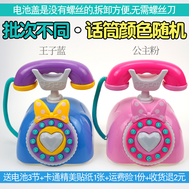 Children Model 1-3 A Year Of Age Phone Hand Fixed Phone Toy Infants Baby 0 A Music 5 Six 8 Unisex Educational Have