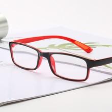 Presbyopic-Eyewear Reading Glassses Ultralight Portable Women Small Retro for