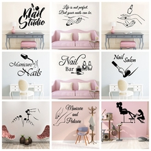 Creative Wall Decal Nail Salon Wall Art Stickers Vinyl Decals For Nail Salon Room Decor Sticker Vinyl Mural Wallpaper Poster new tom cat jerry mouse wall art decal pvc material stickers wall decals for kids room vinyl wall sticker mural wallpaper