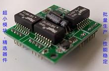 Three-port Splitter 86 Type Cassette Mini Wide Voltage Engineering Low Power Mini Pin Network Switch Module cheap
