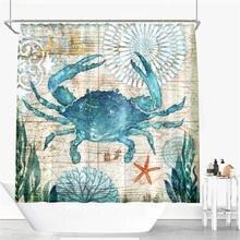 Cartoon Shower Curtains Waterproof  Polyester Fabric Bathroom Curtain Cute Animal Printed High Quality