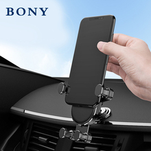 BONY Universal gravity stable and reliable car bracket 360 degree rotation gps navigator durable for most smartphones