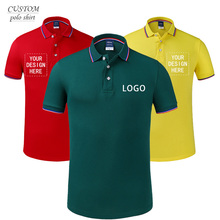 Official custom embroidery polo sport shirt  text, shirt, Gift Idea Men Women,various sizes & colours.