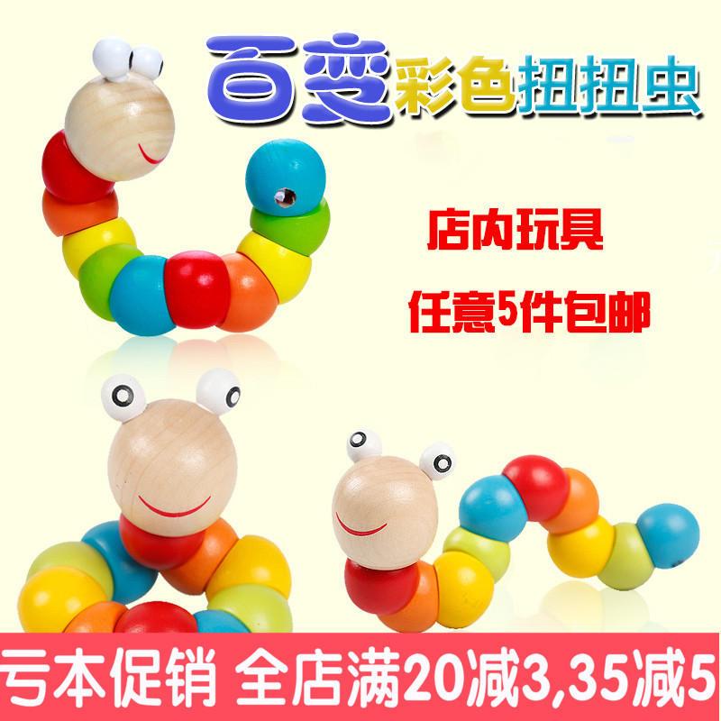 Girl'S Flexible Toy Worm Kids Beads 0-1-3-Year-Old Educational Beaded Bracelet Infant Baby Bead-stringing Toy Toy Boy