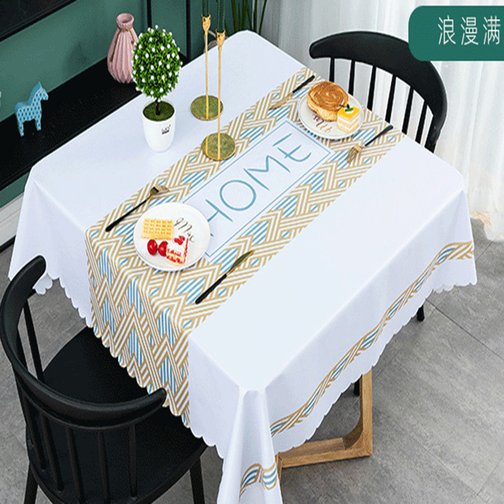 Household Tablecloth, Waterproof, Oil-proof, Square Tablecloth, Household Modern Simple Coffee Table, Straight Lace.
