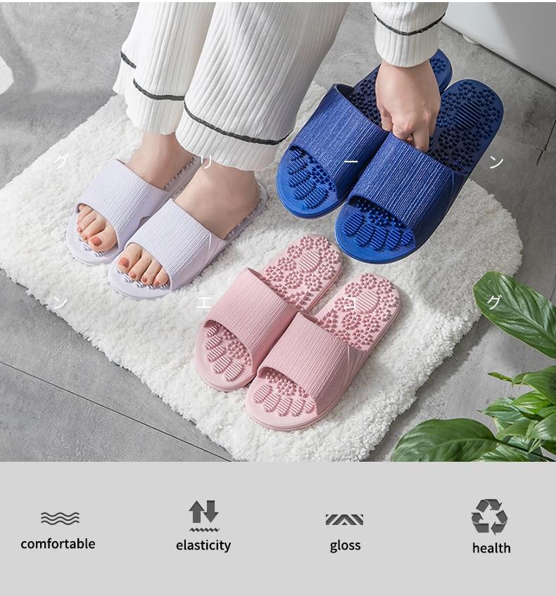 Нескользящие женские массажные тапочки; летние модные домашние уличные Вьетнамки; женская обувь; пляжные шлепанцы для ванной; мужские шлепанцы