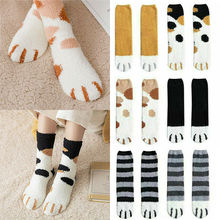 NEW Winter Cute Cat Claw Thick Warm Socks For Women Fashion Girl`s Coral Fleece Elastic Breathable