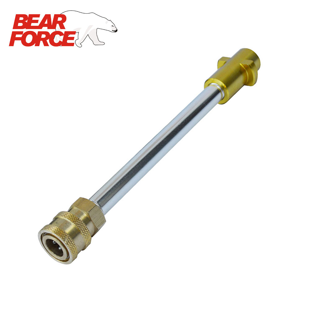 Pressure Washer Wand Converter Connector For Changing Karcher K Fitting To 1/4 Quick Release Socket