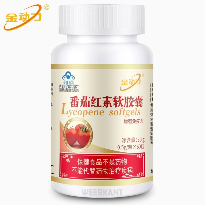 Ликопин, антиоксидант, томатный экстракт, отлично подходит для здоровья простаты, иммунитета, поддерживает здоровье сердца|Ликопин|   | АлиЭкспресс