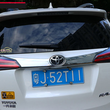 lsrtw2017 car rear window logo trims for toyota rav4 2013 2014 2015 2016 2017 2018 xa40 auto accessories chrome styling lsrtw2017 car styling car window rainshield door visor for honda odyssey 2015 2016 2017 2018 window trims