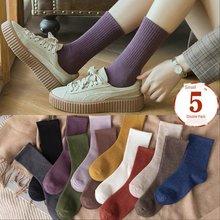 Chaussettes souples pour femmes, à la mode, longueur mi-mollet, couleurs mélangées, sport de plein air, rayé, élastique, chaud, quotidien, collection automne hiver, 5 pièces