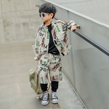 2020 spring new boy's set, big boy's baby full print two piece set, Korean version loose trend