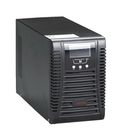 UPS DH series high frequency on line uninterruptible power supply 1