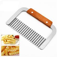Coupe-frites utile en acier inoxydable, ustensile de cuisine en forme de vague, hachoir à lame dentelée, trancheur de carottes L * 5