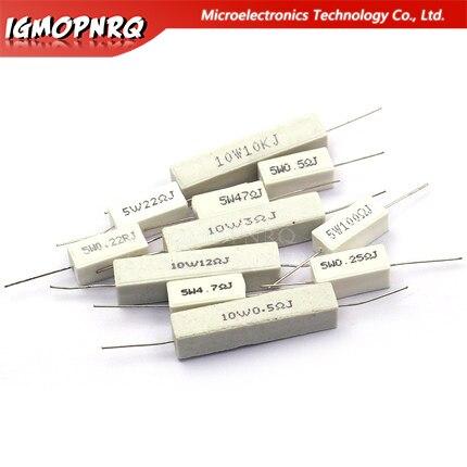Цементный резистор BPR56 5 Вт 10 Вт, 10 шт., сопротивление 0,1 ~ 10 кОм 0.33R 1R 10R 100R 0,22 0,33 1 10 100 1k 10 кОм, цементный резистор igmopnrq
