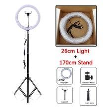 Правый светильник со штативом с лампа селфи кольцо светильник кольцевой светильник Glamcor светильник Светодиодная кольцевая лампа 26 см для т...