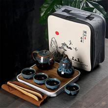 Портативный чайный набор кунг фу китайский керамический чайник