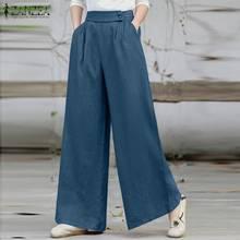ZANZEA Oversized Vintage Wide Leg Pants Women Summer Trousers Casual Long Palazzo Streetwear Elastic Waist Solid Loose Pantalon
