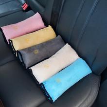 Ремень безопасности плюшевая подкладка наплечная Подушка чехол