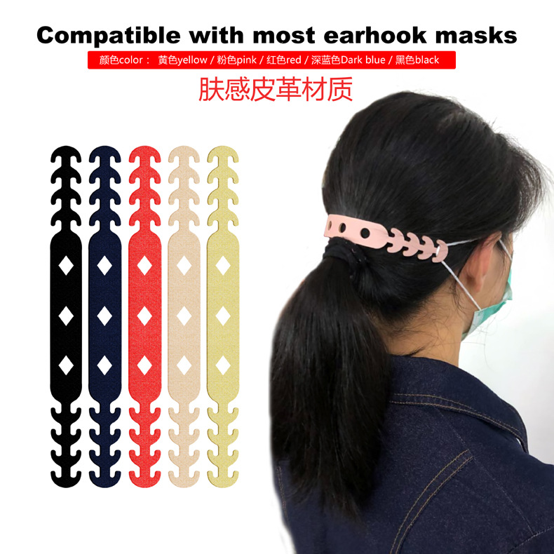 Face Mask Hook Adjuster Child Models Leather Belt Mask Ear Band Extension Strap Adjustable Head-Mounted Face Mask Buckle