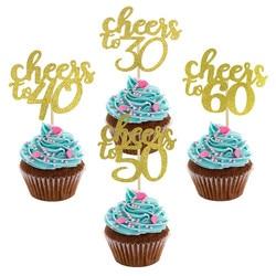 Блестящие бумажные топперы для кексов, украшение на день рождения для взрослых, 10 шт., до 30, 40, 50, 60