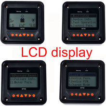 Многофункциональный дистанционный цифровой большой экран MT50 жидкокристаллический дисплей регулятор акустической сигнализации для Tracer AN Tracer BN