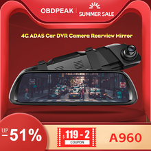 Obdpeak A960 4G Adas Mobil DVR Kamera 2GB + 32GB Android 8.1 Belakang Cermin Belakang 1080P WIFI GPS Dash Cam Pencatat Rekaman Video(China)