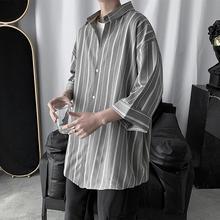 Мода в полоску короткие рукава отложной воротник с открытыми плечами мужские свободные топ рубашка