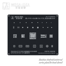 QIANLI BAIZAO Planting tin black steel mesh Android universal series power logic communication Maxim MAX MTK MT Qualcom PM Power maintenance Tool