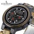 Мужские часы BOBO BIRD, мужские часы с зеленым сандаловым деревом, кварцевые наручные часы, многофункциональные часы с хронографом, спортивные ...