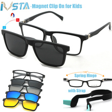 IVSTA Kids Glasses Children Clip On Sunglasses Boys Polarized 3D