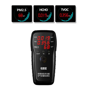 Accurate Multifunctional Air Quality Detector HCHO TVOC PM2.5 Tester with PM2.5 Laser Sensor