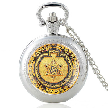 Star of David Judaism Quartz Glass Dome Beautiful Pocket Watch Men And Women Charm Necklace Pendant Clock Jewelry Gift necklaces for women judaism menorah star of david pendant necklace 39x32mm silver plated color fashion jewelry