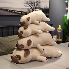 Игрушка плюшевая в виде мопса, милая собака, детская подушка для сна, подарок на день рождения, Рождество, День Святого Валентина, большой ра...