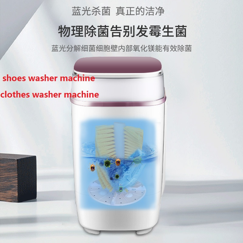 New Arrivel 5k Mini 2 In 1 Shoes And Clothes Washer  Mini Wash  Machine  Mini Portable Washing Brues Shoes  Machine Shoes Clean