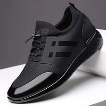 Rayzing 2020 мужские модные кроссовки мужская повседневная обувь