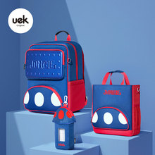 Backpack UEK for Boys Gilrs Water-Resistant Travel Large Bookbags Stationery File Tutorial-Bag