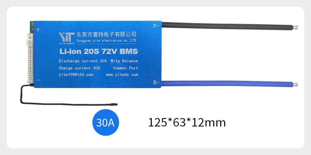 产品20S30A小电流