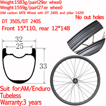 Good quality AM carbon mtb wheels 29 27.5 mountain bike wheel durable mtb wheelset 29er tubeless D T 350S 15*110 12*148