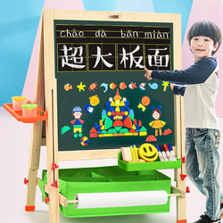 Wealthy Green And White Double-Sided Magnetic Ruler Drawing Board Early Childhood Education Equipment Wooden Toys with Red Stora
