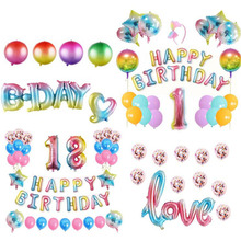AVEBIEN 1/18st Letters HAPPY BIRTHDAY Foil Balloons Set Rose Gold Gradient Colorful Birthday Party Letter Decor