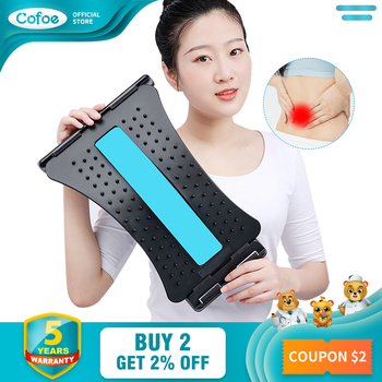 Cofoe Lumbar stretch massager  waist household sleeping lumbar pad orthosis cushion spine lumbar support treatment device ms belt between the waist dish of lumbar tractor pneumatic tensile male outstanding household waist support lumbago