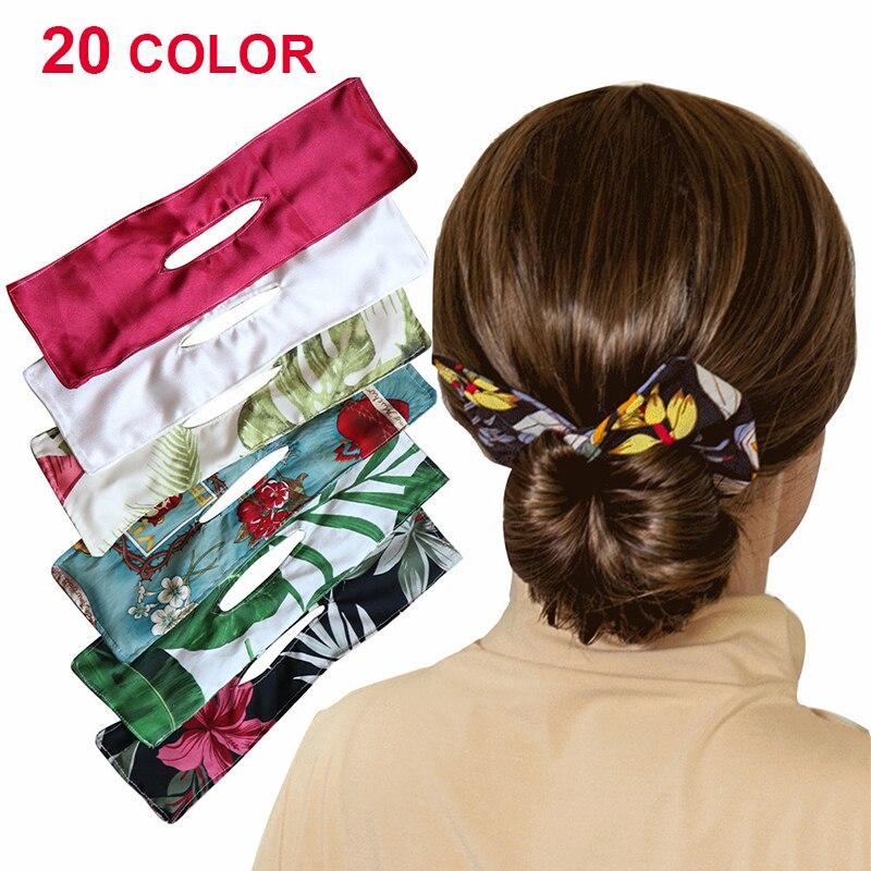 20 цветов, Женский пучок для укладки волос, крученые французские стильные пучки для пучка, пучки для укладки волос, пучки для женщин, приспосо...