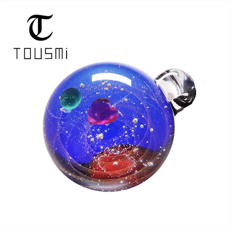 Tousmi Nebula Double Ball Universe Planet Galaxy Glass Necklace Pendant for Women 64cm Adjustable Rope Mother DayGift, Tousmi 16