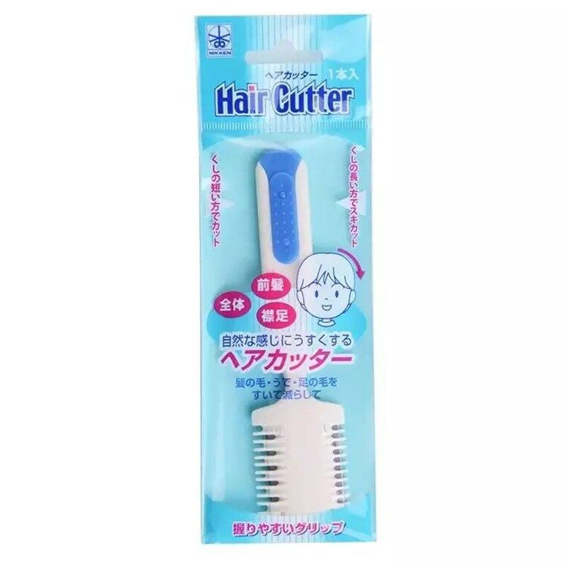 Nikken Simplicity Children Chopped Hair Knife Baby Safe Chopped Hair Scissors Chopped Hair Comb